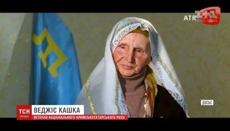 После облавы силовиков-оккупантов в Крыму умерла ветеран крымскотатарского движения
