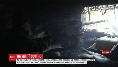 Штаб АТО повідомив про потужний бій поблизу окупованого Жолобка, є загиблі