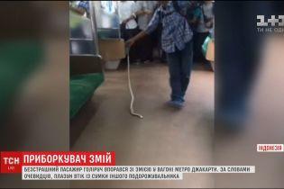 В метро Джакарты бесстрашный пассажир голыми руками справился со змеей
