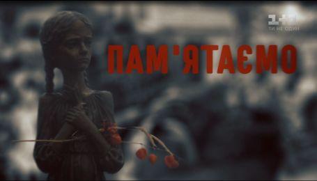 Не забудем: 25 ноября в Украине чтят День памяти жертв Голодоморов