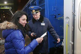 """""""Укрзалізниця"""" призначила перші додаткові поїзди на Великдень"""