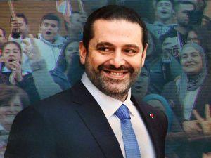 Ліванський трилер із хеппі-ендом