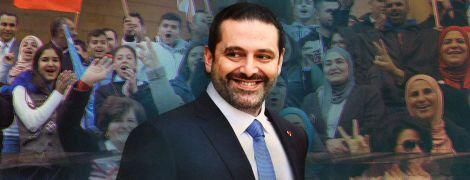 Ливанский триллер с хэппи-эндом