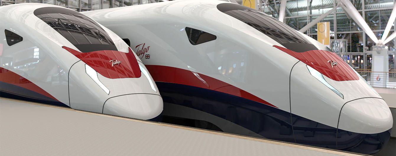 """""""Укрзализныця"""" рассматривает возможность закупки """"легких"""" скоростных поездов в Испании"""