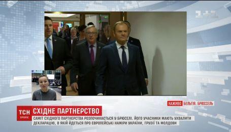 На саміті Східного Партнерства мають ухвалити декларацію про європейські наміри України
