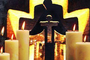 Київ вшанує пам'ять жертв Голодоморів: програма заходів
