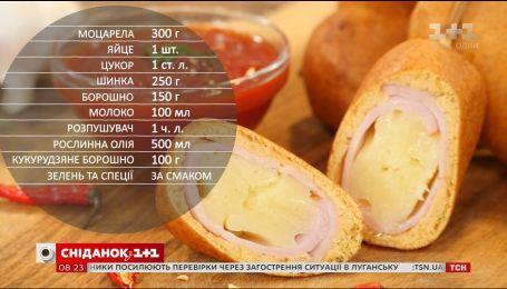 Піца на паличці - рецепти Сенічкіна