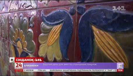"""""""Сніданок"""" відшукав авторку знаменитої мозаїки на станції метро """"Хрещатик"""""""