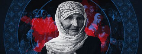 Веджие Кашка: жизнь и смерть крымскотатарской героини