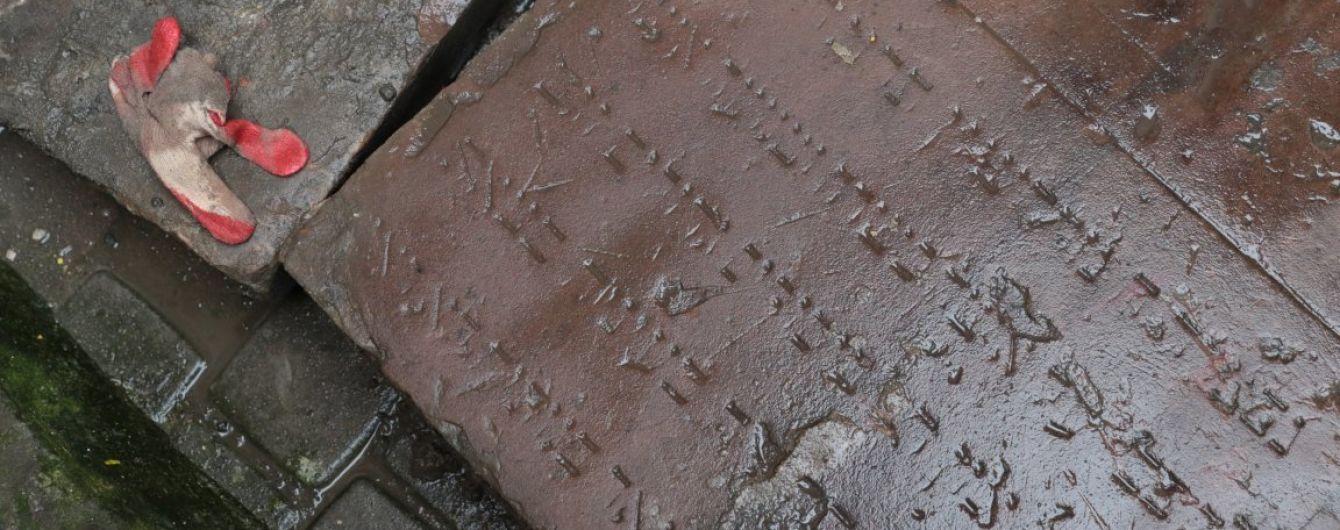 Сотню еврейских надгробков случайно обнаружили под брусчаткой во Львове