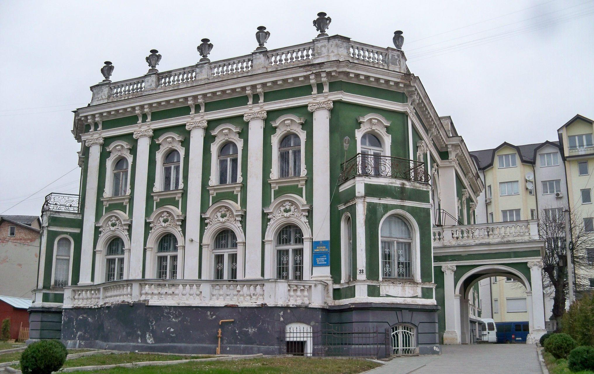 Дрогобич, Палац мистецтва