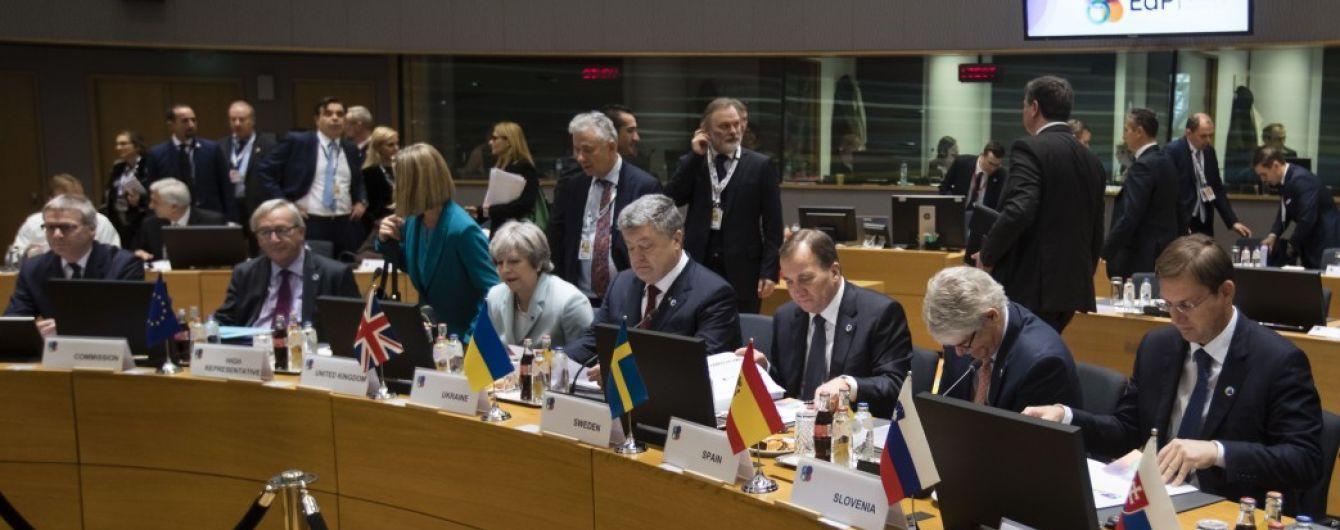 Мы хотим больше Европы в Украине. Выступление Порошенко на саммите Восточного партнерства