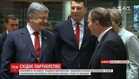 У Брюселі розпочався Саміт Східного Партнерства