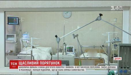 Медики рятують 13-річну дiвчину, яка впала з дев'ятого поверху і вижила