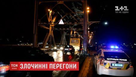 В Днепре разыскивают грабителей, которые скрылись с места ДТП после гонки с полицией
