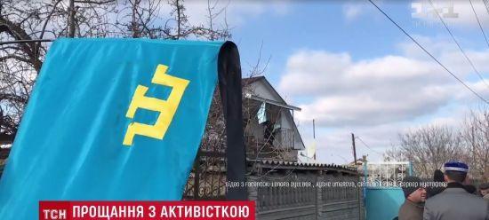 Боялися навіть мертву: на похорон Веджіє Кашка у Криму окупанти нагнали десятки автозаків