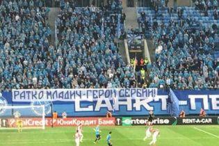 """УЕФА может серьезно наказать российский """"Зенит"""" за баннер в поддержку военного"""
