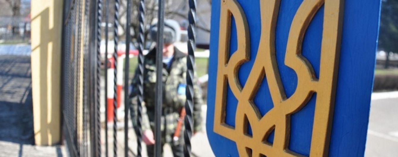 В Винницкой области разыскивают нападавших на воинскую часть