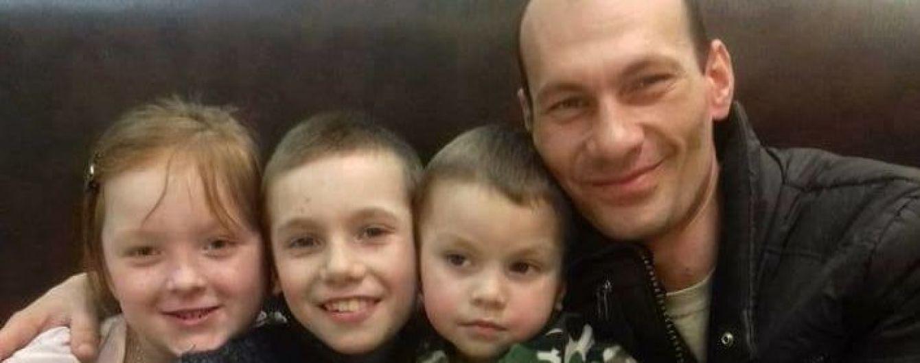В ожесточенных боях на Луганщине погиб военный, у которого осталось трое маленьких детей