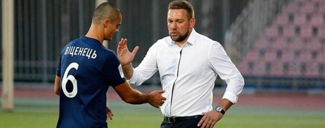 """27-річний екс-футболіст """"Шахтаря"""" вдруге вирішив завершити кар'єру"""