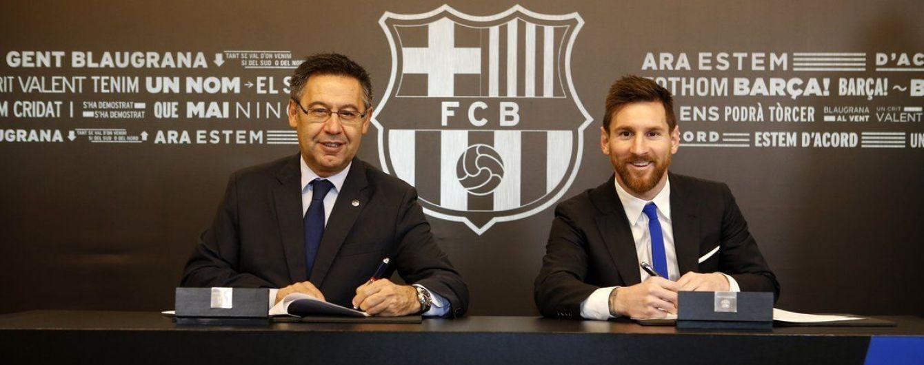 """Офіційно. Мессі підписав новий контракт з """"Барселоною"""" з неймовірною сумою відступних"""