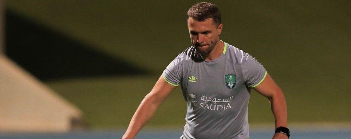 """Ребров переміг з """"Аль-Ахлі"""" і закріпив лідерство в чемпіонаті Саудівської Аравії"""