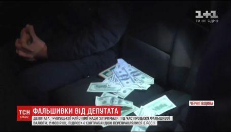 На Чернігівщині затримали депутата під час продажу фальшивих 200 доларів та 500 євро