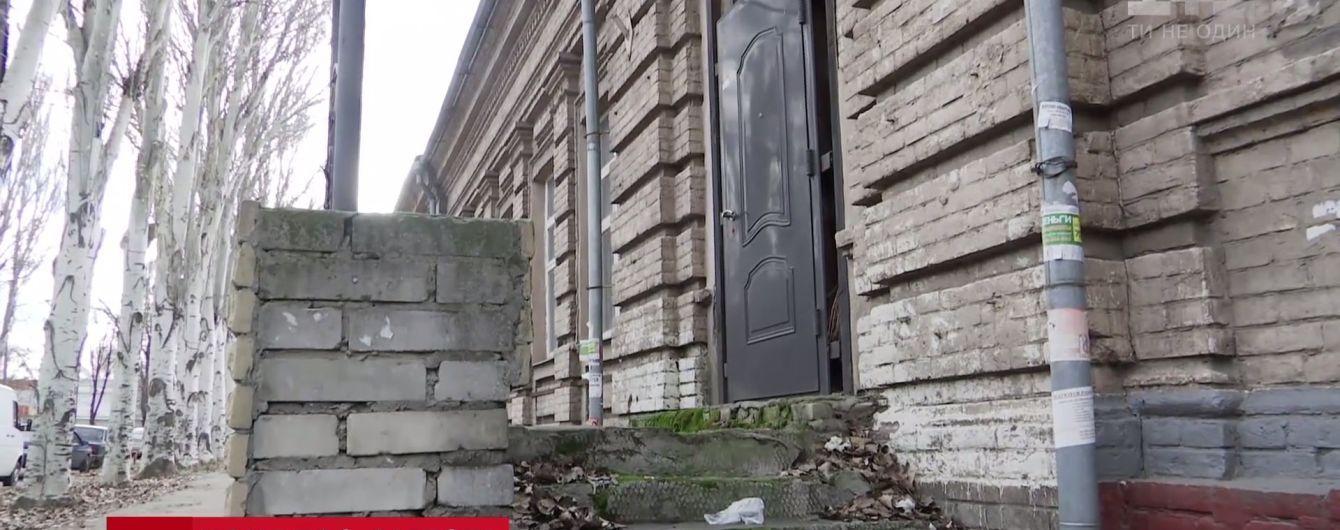 Фабрика детской смерти: в Запорожье нашли дом, где во время Голодомора умерли сотни малышей