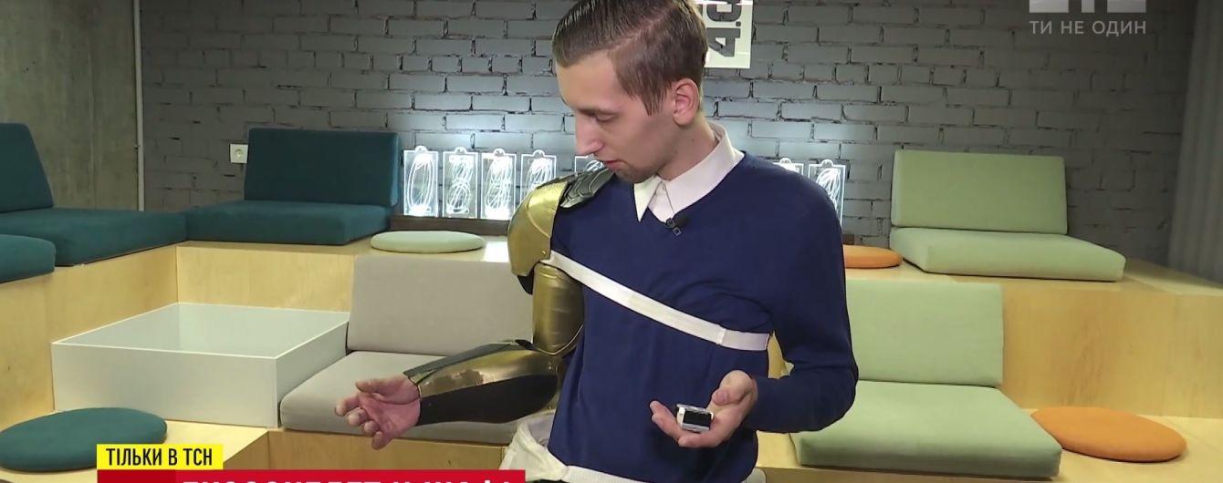 Медичний стартап: українець створив штучний скелет для рухів паралізованими кінцівками