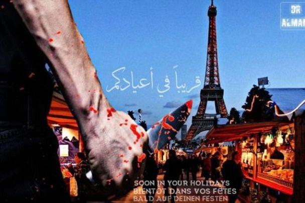 """""""Скоро у ваші свята"""": """"Ісламська держава"""" закликала бойовиків до терактів на Різдво у Європі"""
