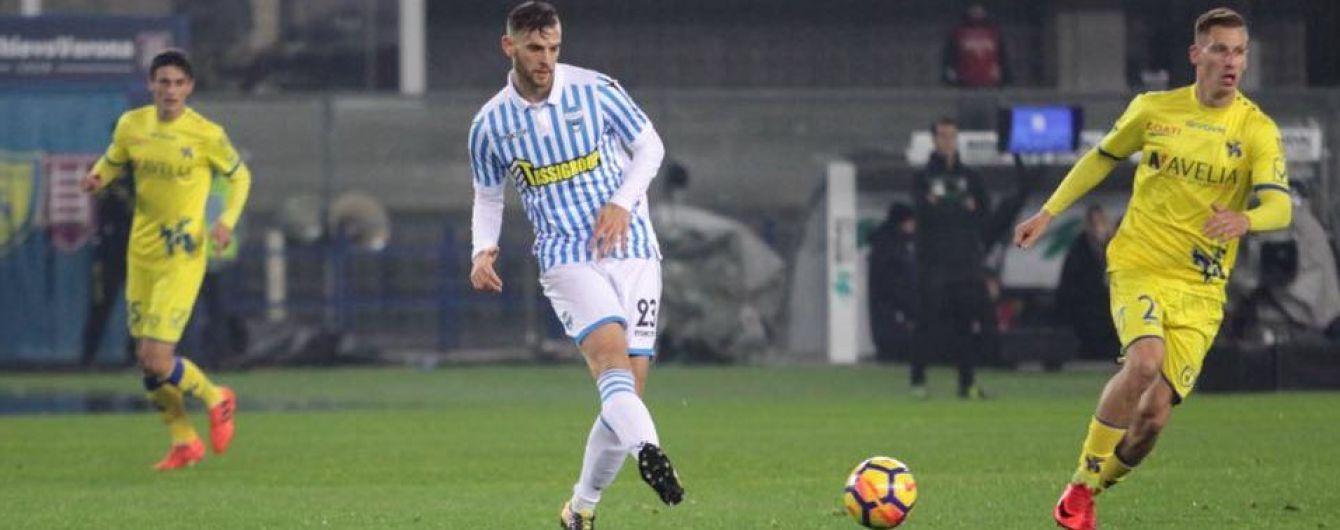 Італійський футболіст провів гру в бутсах, які викликають лише скажений сміх