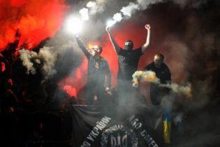 """Фанати """"Шахтаря"""" дали неонацистський заряд на матчі чемпіонату"""