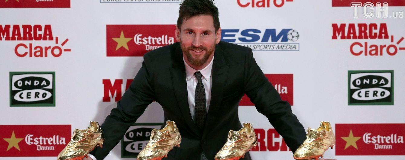 """Мессі назвав фаворитів Ліги чемпіонів, не віднісши туди """"Барселону"""""""