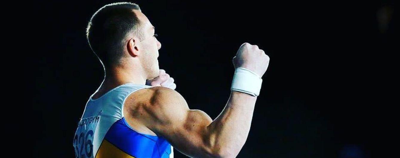 Український гімнаст Радивілов здобув золото на Кубку світу