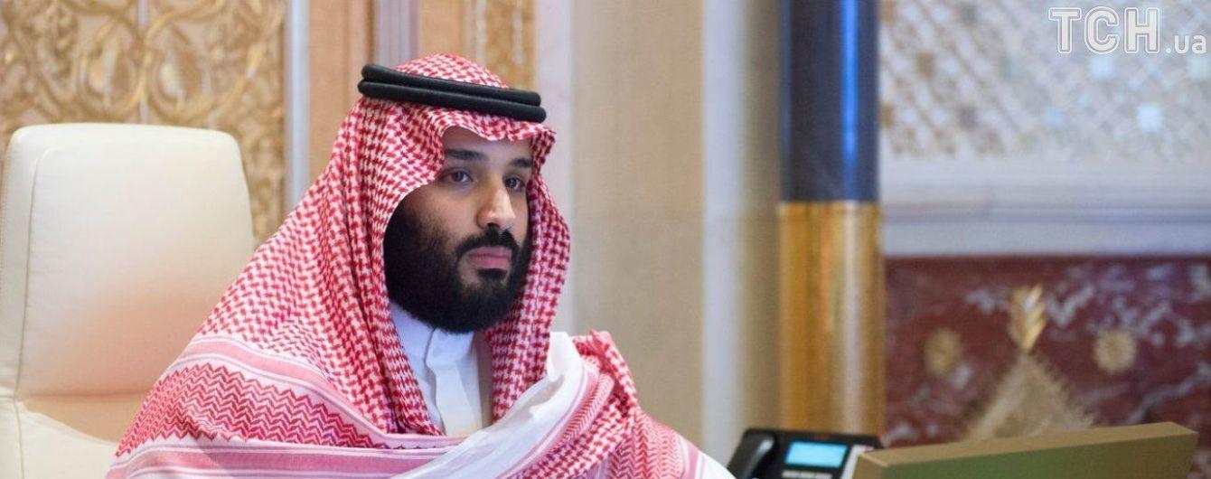 Гра престолів в Саудівській Аравії. Принц Мухаммед кардинально змінює монархію