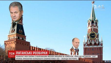 ТСН.Тиждень дослідив боротьбу за владу в ЛНР між Корнетом та Плотницьким