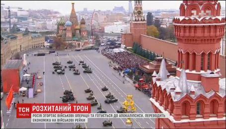 Конец света и военные рельсы в России могут означать подготовку к большой войне