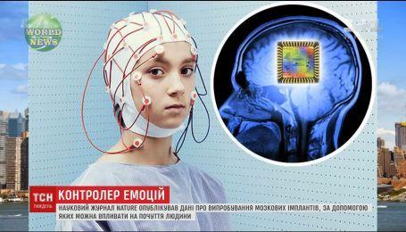 США провели випробування закритих імплантів у людський мозок для контролю емоцій