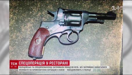 Спецоперация в ресторане. Более 60 человек полиция задержала в Пуще Водице
