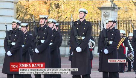 В Лондоне впервые на стражу вышли военные моряки вместо королевских гвардейцев