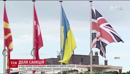 У Раді Європи розглядають можливість зняття санкцій із Росії