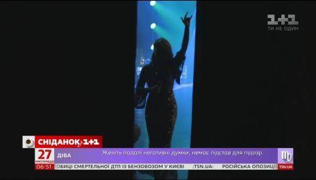 Тина Кароль выпустила документальный фильм о семи сольных концертах