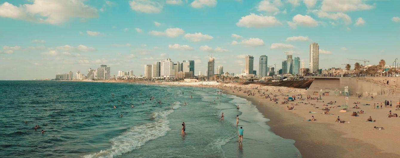 На зимові свята до Ізраїлю. Як молодь може безкоштовно відвідати країну