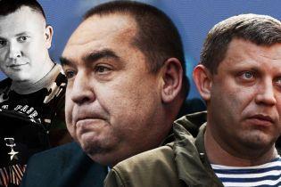 """Вирушили до пекла. Вбивства, замахи та гучні відставки ватажків """"ДНР"""" та """"ЛНР"""""""