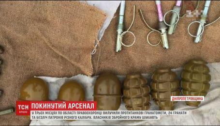 Протитанкові гранатомети, десятки гранат, міни й патрони знайшли копи на фермі