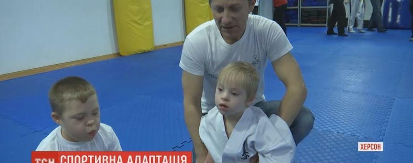 У Херсоні тренер з карате відкрив безкоштовну групу для особливих дітей