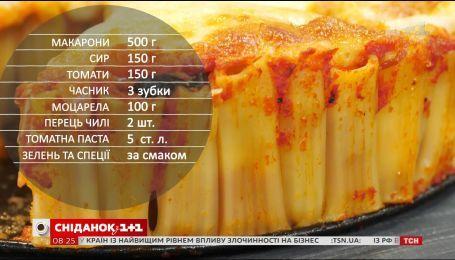 """Пирог из макарон """"Ригатони"""" - Правила """"Сніданка"""""""