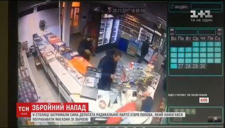 14-летний сын радикала Игоря Попова вместе с другом ограбил продуктовый магазин