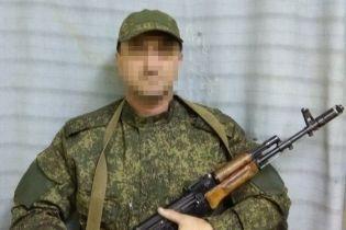 """На Донеччині затримали розвідника """"ДНР"""", який раніше воював під Дебальцевим"""