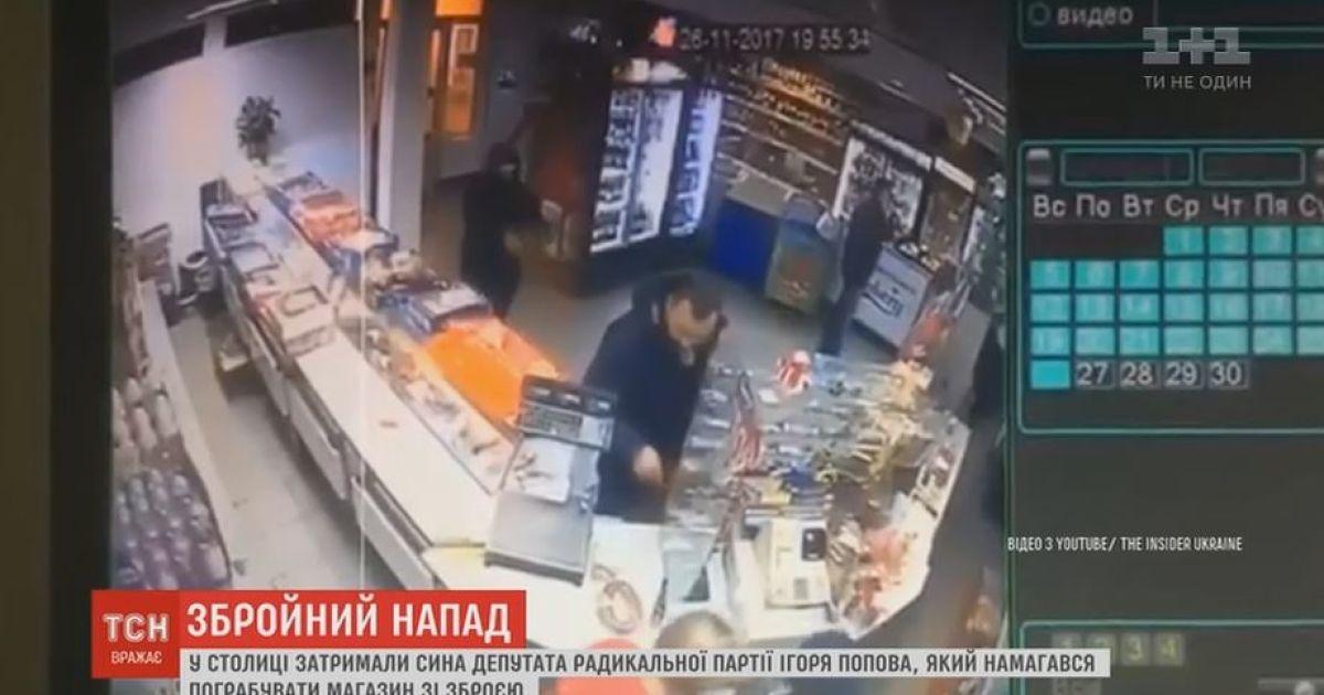 Напередодні син нардепа та ще один підліток пограбували невеличкий  продуктовий магазин. Зараз вони перебувають у слідчому ізоляторі. ad11208e52a4c